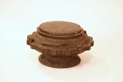 Ceremonial brass bowl