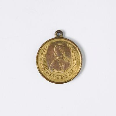 Medallion – Commemorating the Departure of The N.Z Contingents To The Transvaal 1899–1900
