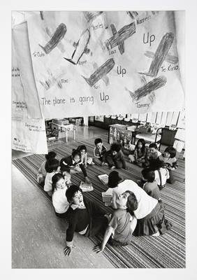Primary Class: Rotowaro School
