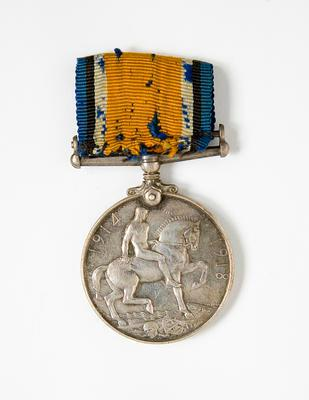 Medal – WWI, S.H. Harris