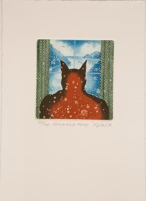 Vanishing Point; Gary Tricker; 1991; L2016/18/194