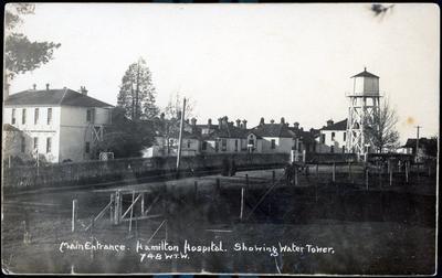 Postcard – Main entrance, Waikato Hospital
