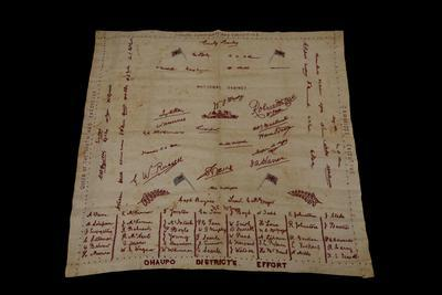 Souvenir cloth